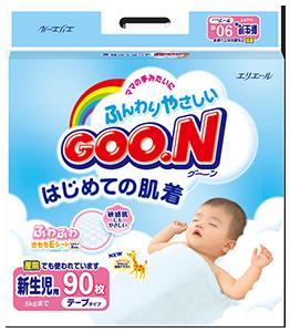 GOON003_H300