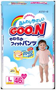 GOON004_H300